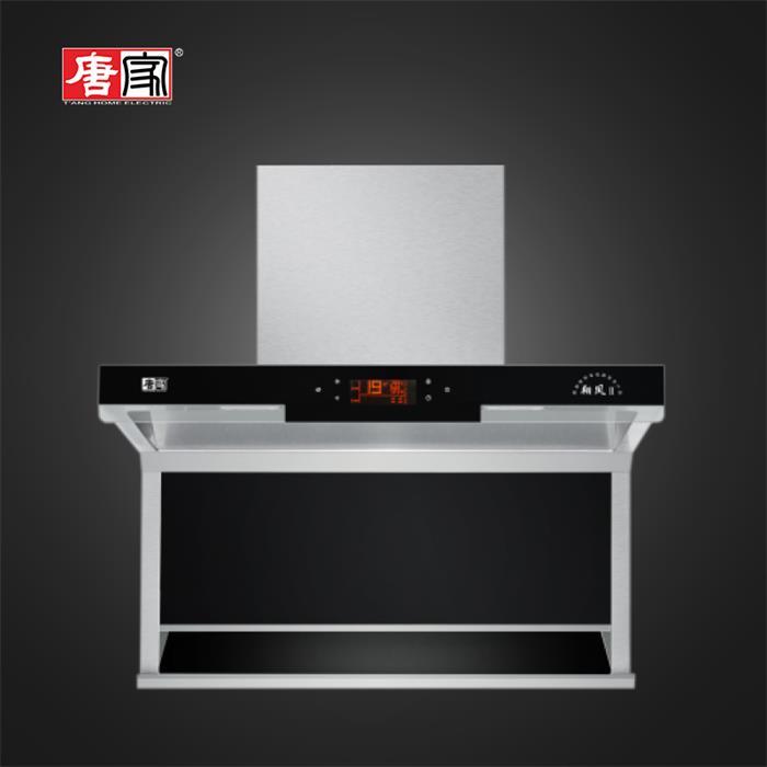 厨房电器——高端的beplay体育app安卓beplay官网注册