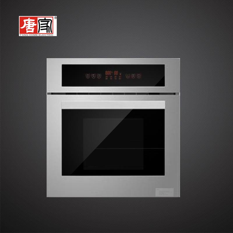 整体厨房——beplay体育app安卓电蒸炉的注意事项